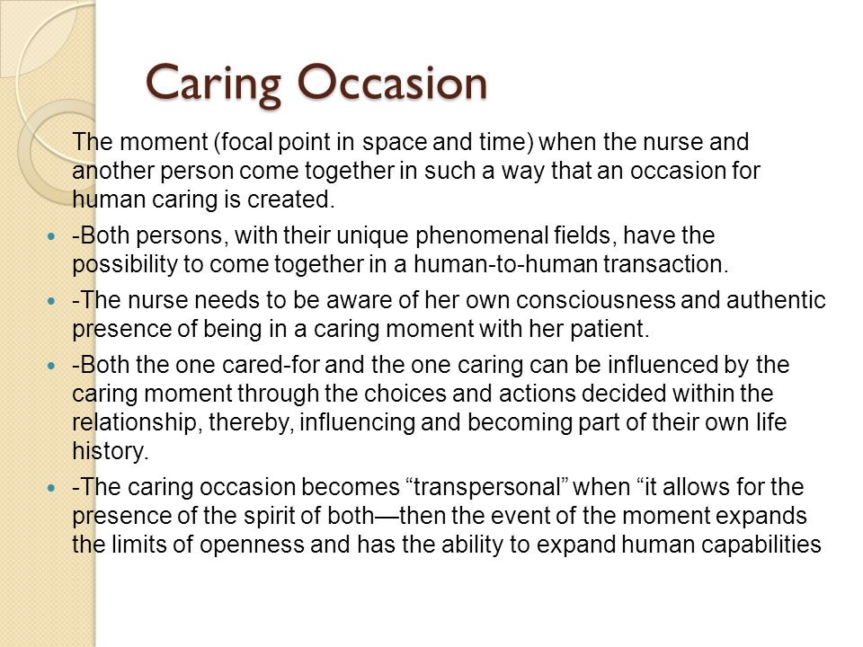 watsons theory of transpersonal care Free essay: introduction jean watson's transpersonal theory of caring is about the need for the nurse to care for the patient's values and experiences along.