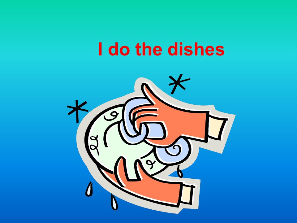 I do the dishes