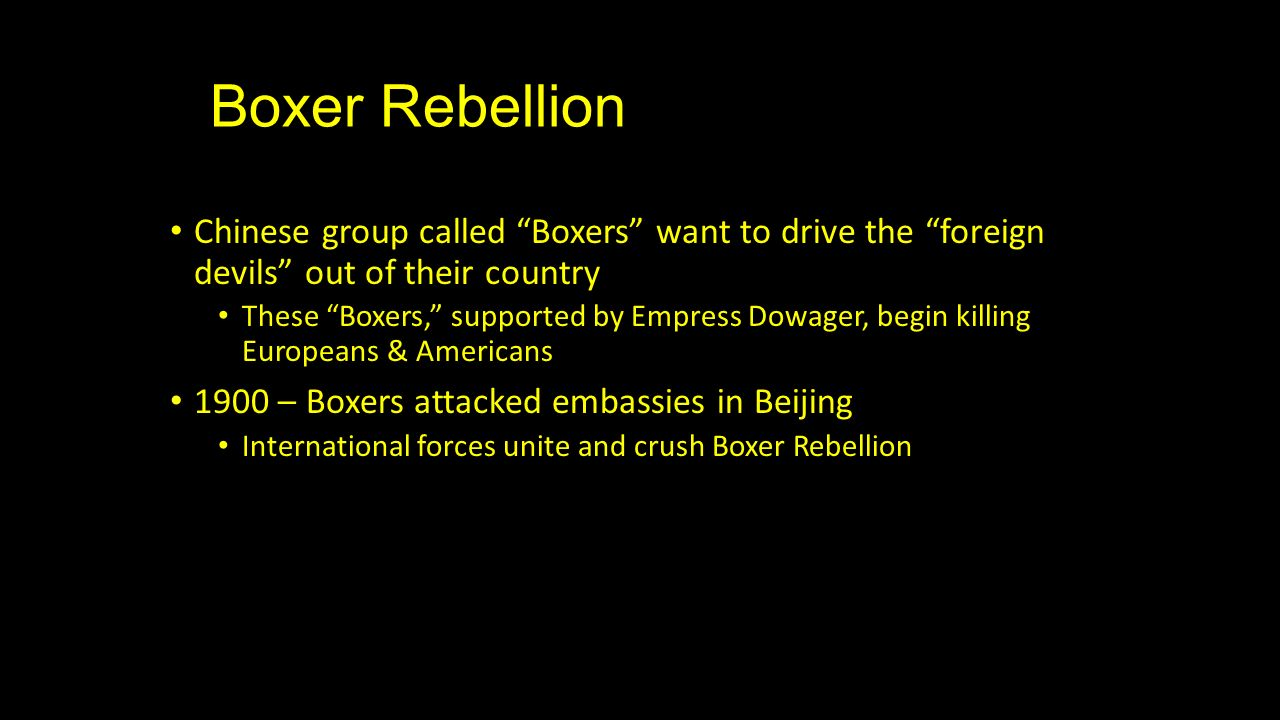 boxer rebellion essay Get free homework help on george orwell's animal farm: book summary, chapter summary and analysis, quotes, essays, and character.