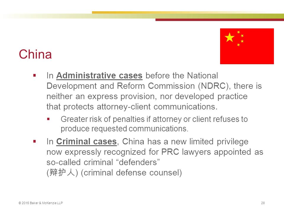 Attorney Client Privilege China