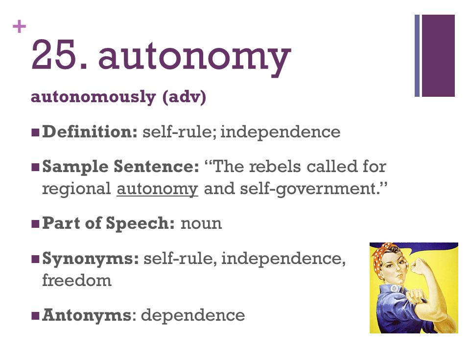 an analysis of autonomy self rule or self government Autonomy retraction weakens the government's ability to our analysis shows clear autonomy is unlikely to satisfy a group's demands for self-rule.