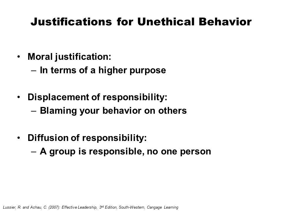 Justifications for Unethical Behavior