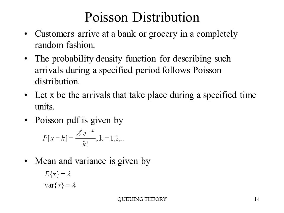 how to find the variance of a poisson distribution