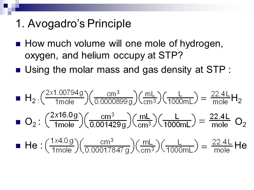 the use of avogadros law to find the molar volume of gas at stp Add the molar masses of each element in  to find the molar mass, find the atomic mass of all the components  how do i calculate the molar mass of methane gas.