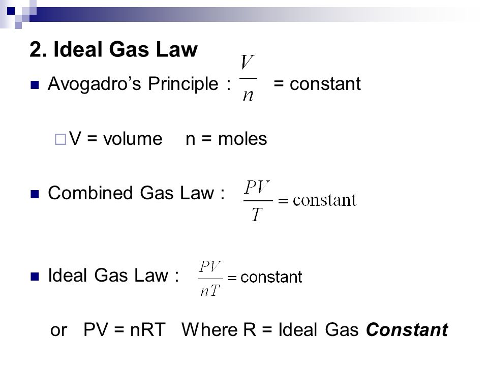 evaluation of a gas law constant The gas law constant, r, will be evaluated using a reaction between hydrochloric acid and a metal to produce hydrogen gas the gas will be used to obtain pressure, volume and temperature data the number of moles of gas can be obtained from the stoichiometry of the reaction substitution of these.