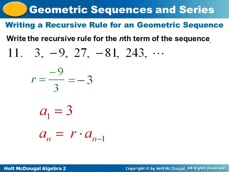 Intro to geometric sequences