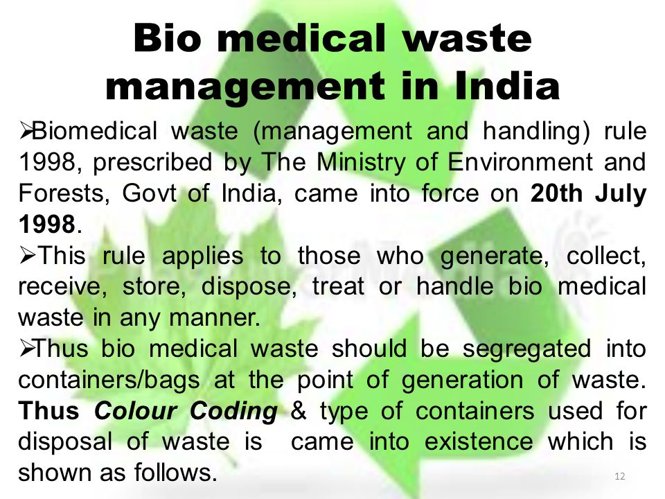 biomedical waste Medical disposal systems (mds) is a biomedical waste transport and disposal company for biomedical waste generators.