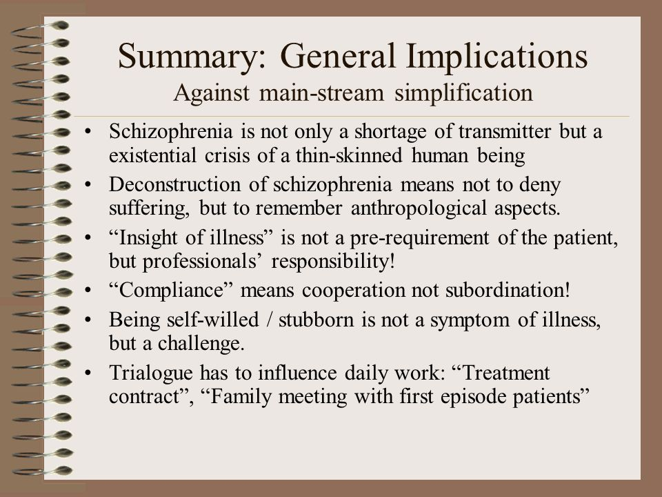 Summary: General Implications Against main-stream simplification