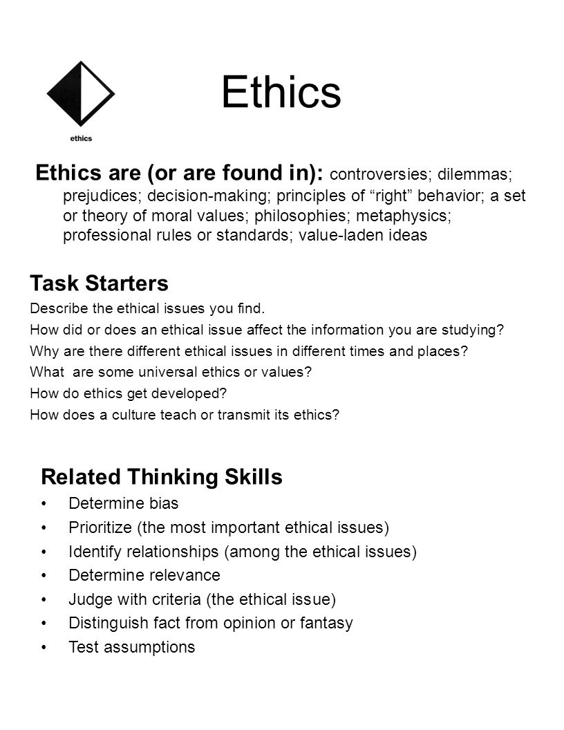 Why Are Ethics Important?