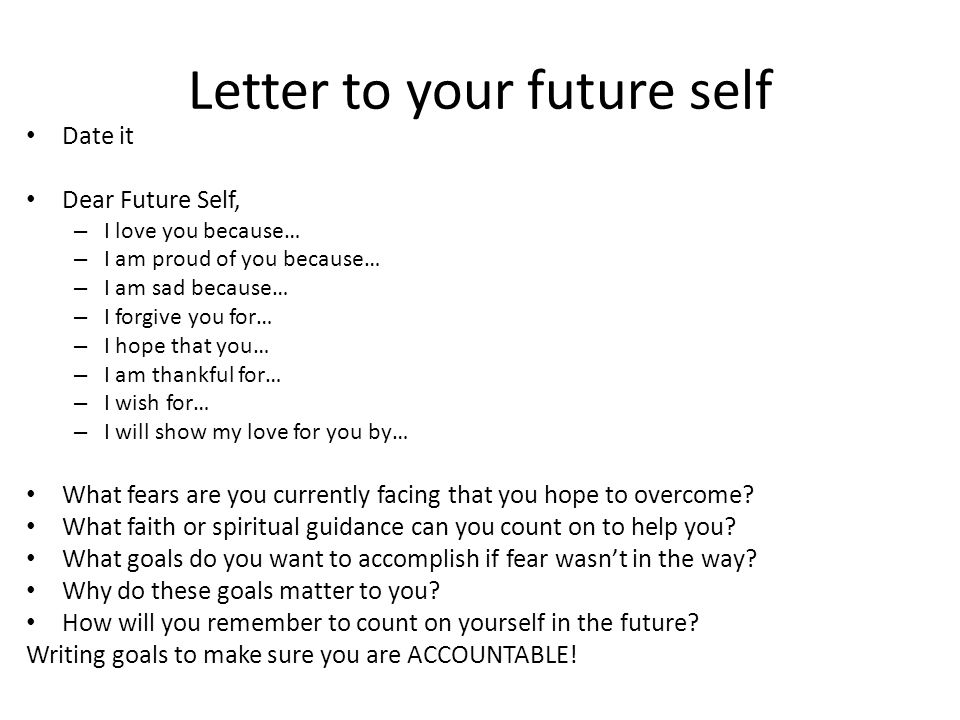 Dear future self essay