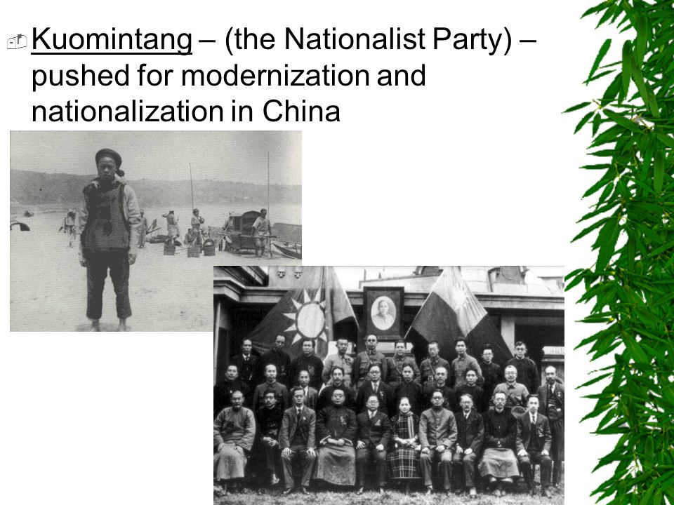 Collapse of Chinese Imperial Rule - ppt video online download