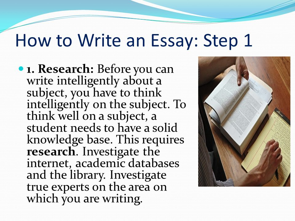 essential skills for writing ppt  how to write an essay step 1