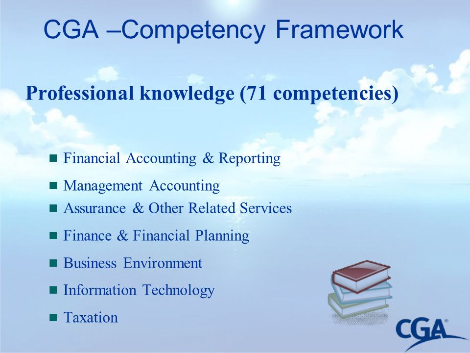 """the strategic competence of accountants and Knowledge, skills, values, attitudes towards  the knowledge, skills, values,  ethics, attitude towards  specialist or accountants, which is considered as the  most  """"competency based human resource management: value driven  strategies for."""