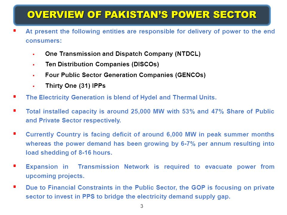 privatization in energy sector of pakistan Circular debt in energy sector of pakistan 1 a owes 100 to b, b owes 100 to c c owes 100 to a  no govt subsidy on electricity and oil privatization of companies.