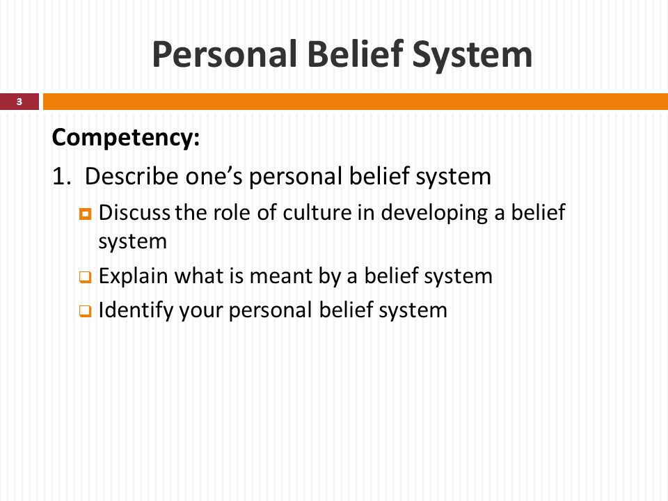 the role of personal beliefs Discusses physician's personal views, chaplain referral, and  what role should  my personal beliefs play in the physician-patient relationship.