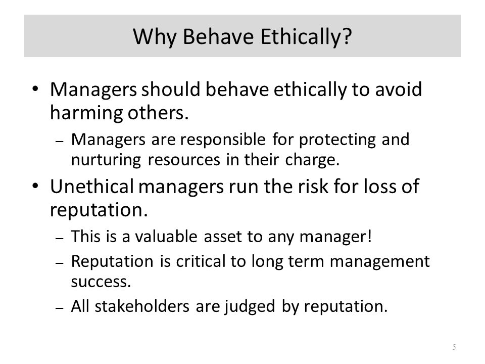 stakeholders and business ethics The global ethics office is responsible for promoting walmart's culture of integrity.