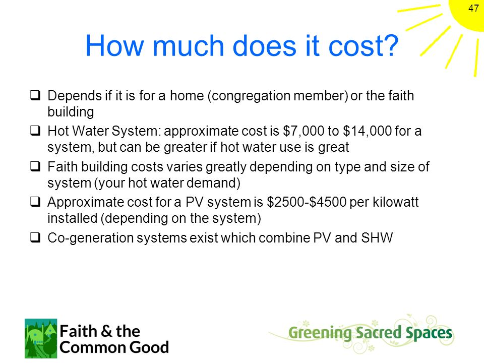 Going solar how your faith community fits in ppt download for How much will it cost me to build a house