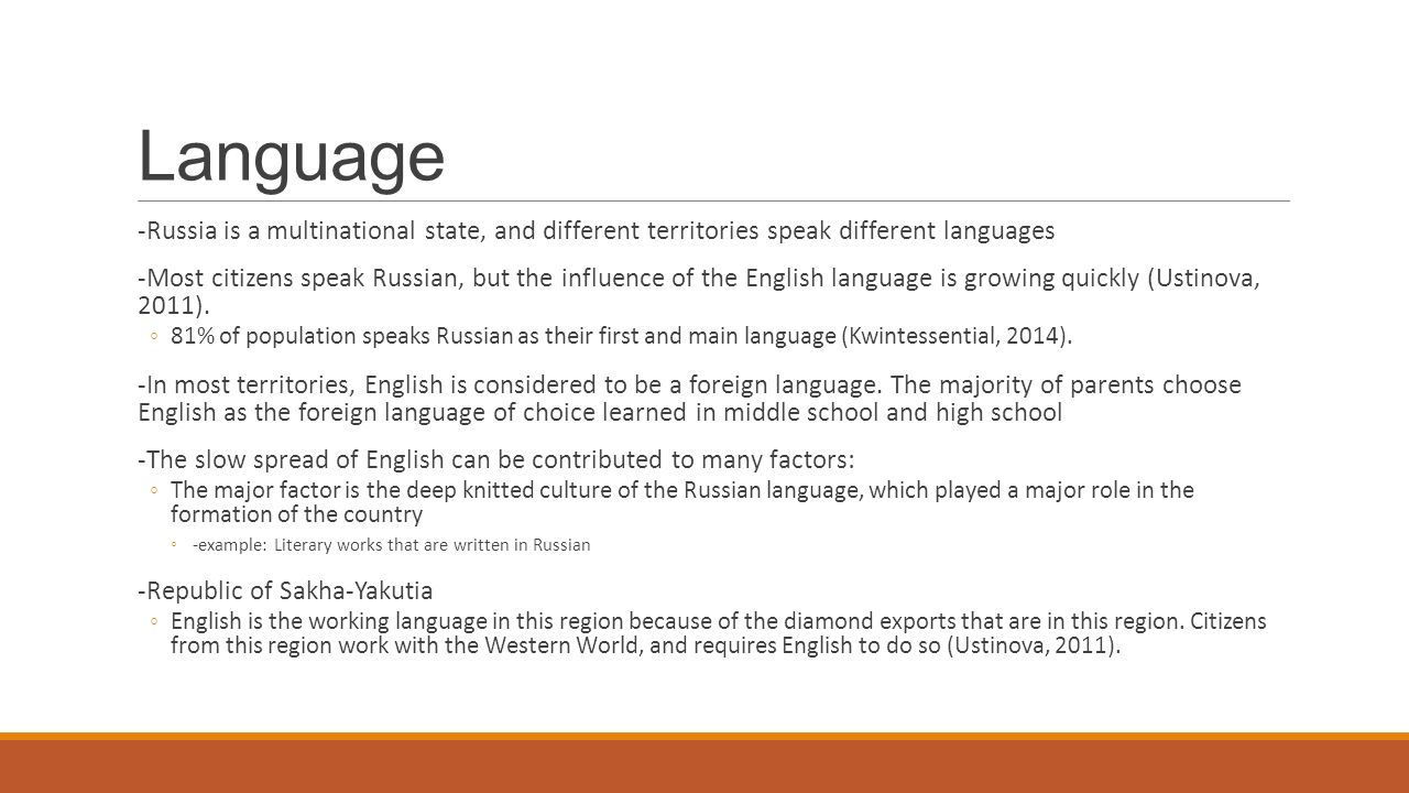 Functioning Of Russian Language As
