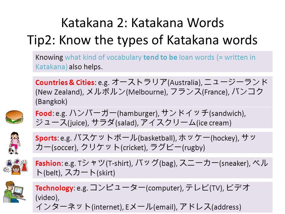 how to write japanese katakana