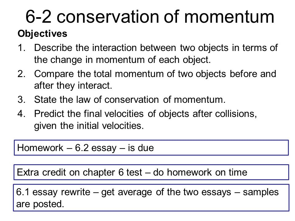 conservation of momentum essay Free sample mass physics essay on conservation of momentum practical write up.