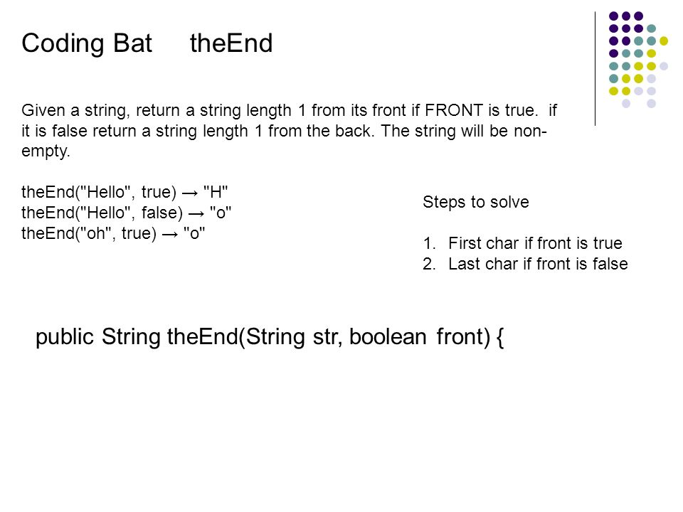 How to return string in c