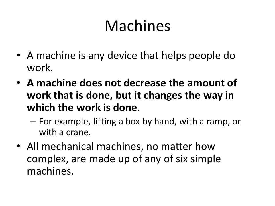 how to make a machine with all the simple machines