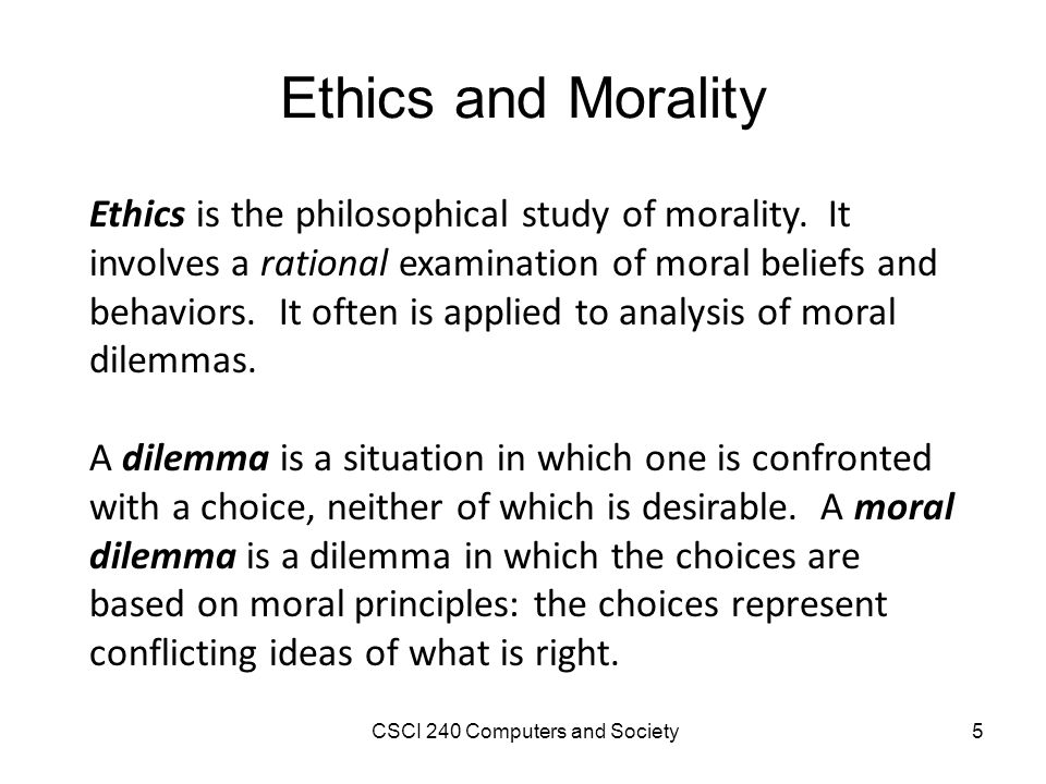 an analysis of moral standards in civilized society A civilized society but the law, like the men quoted above, says otherwise you and i have a legal and moral responsibility to see that constitutional vision of human dignity is so strict that even after convicting a person according to these stringent standards.