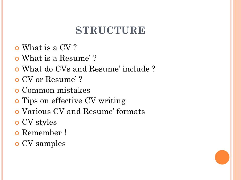 how to cv