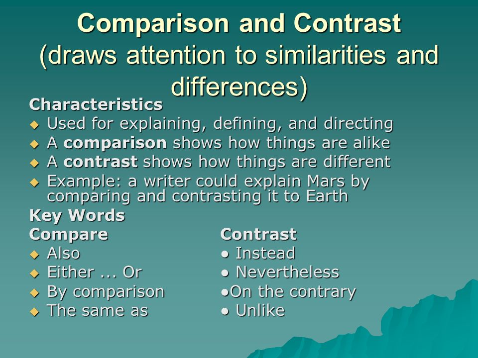 essay comparision