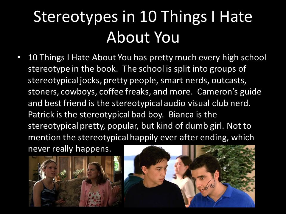 27 Best Images About 10 Things I Hate About You On: Stereotypes In Literature And Film