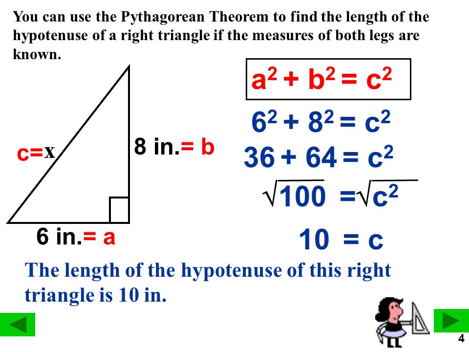 the pythagorean theorem describes the relationship between