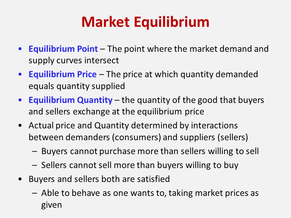 coffee equilibrium price This changes effects in the rise in equilibrium price of coffee and follow by a decrease in the equilibrium quantity in figure 4, the demand for coffee is d, supply of coffee is s 1 and s 2 while equilibrium is g and h.