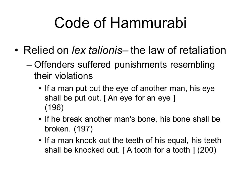 the origins and history of the hammurabis code History: hammurabi's code  as a cultural anthropologist one studies origins, cultural development, and customs of human beings  hammurabi's code is a useful.
