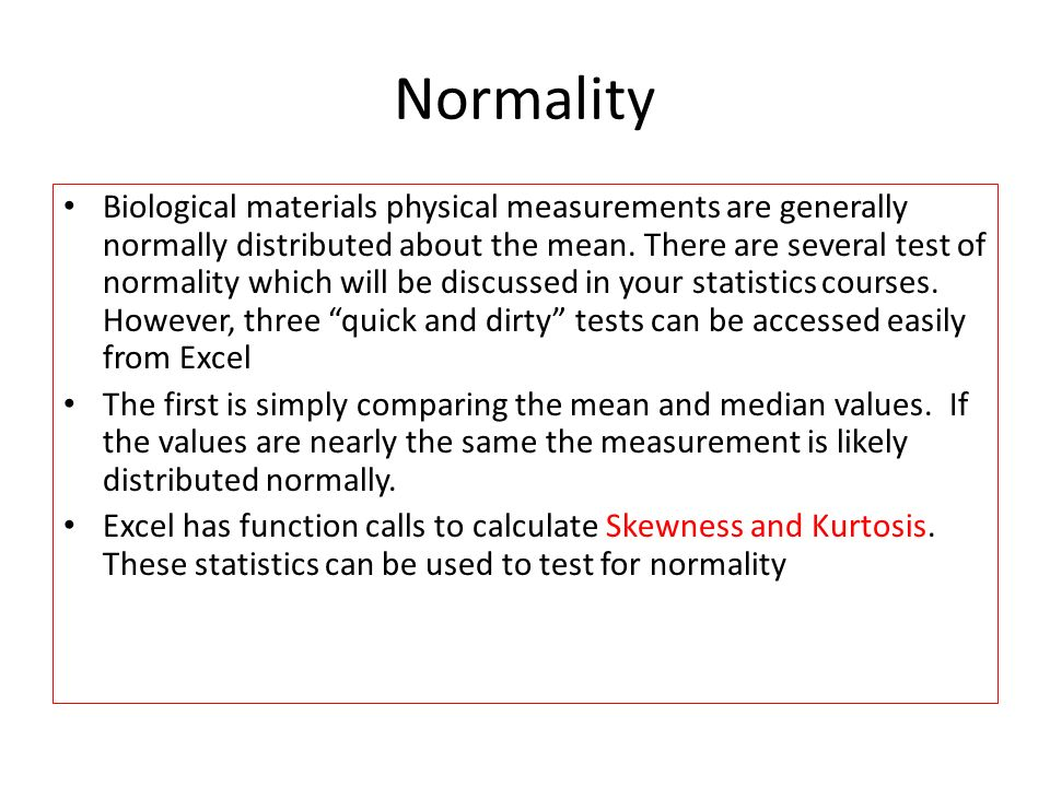 skewness and kurtosis relationship quizzes