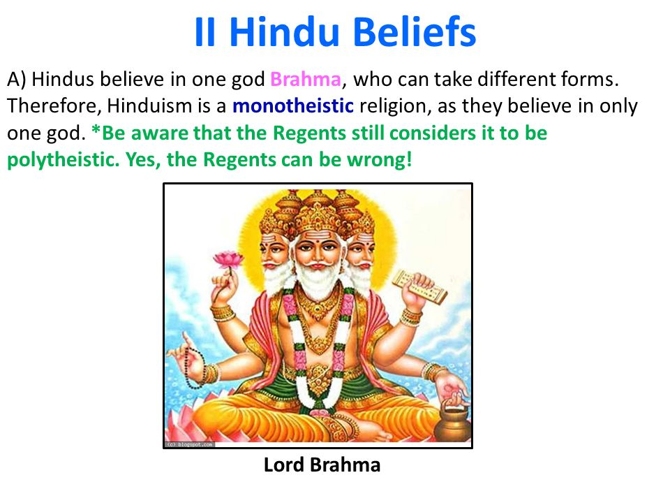 the differentiation of beliefs in hinduism Indian religions, sometimes also this period vedic hinduism is a contradiction in terms since vedic religion is very different from what we generally call hindu.