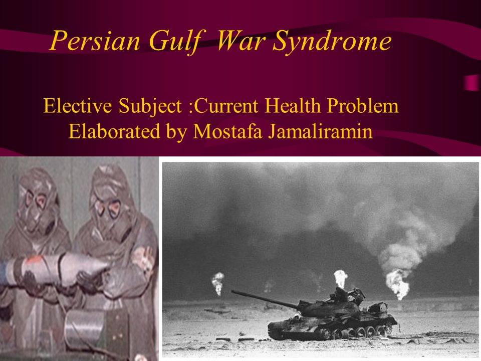 a study of the gulf war syndrome Gulf war syndrome 493 likes 6 talking about this gulf war syndrome was developed for gulf war syndrome veterans by a gulf war veteran who suffers.