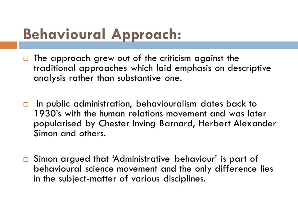 behavioural aspect of budgeting in public Behavioural aspects of budgeting  budget managers need to find ways to cultivate and maintain supportive and co-operative relationships with their staff  level of support and participation depends on the manager's approach to budgeting.