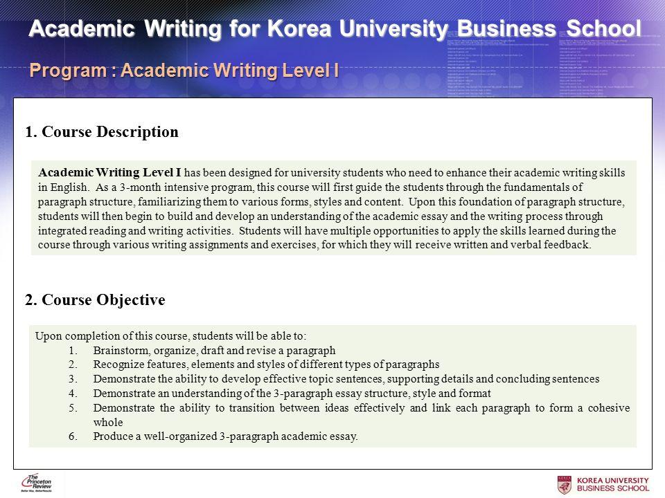 academic voice essay