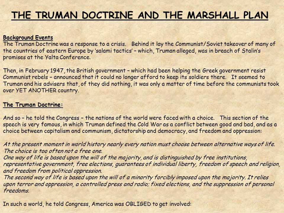 truman doctrine and the marshall plan history essay When i first researched the marshall plan in a senior history course at the  the  truman doctrine, which extended american aid to greece and turkey to assist.