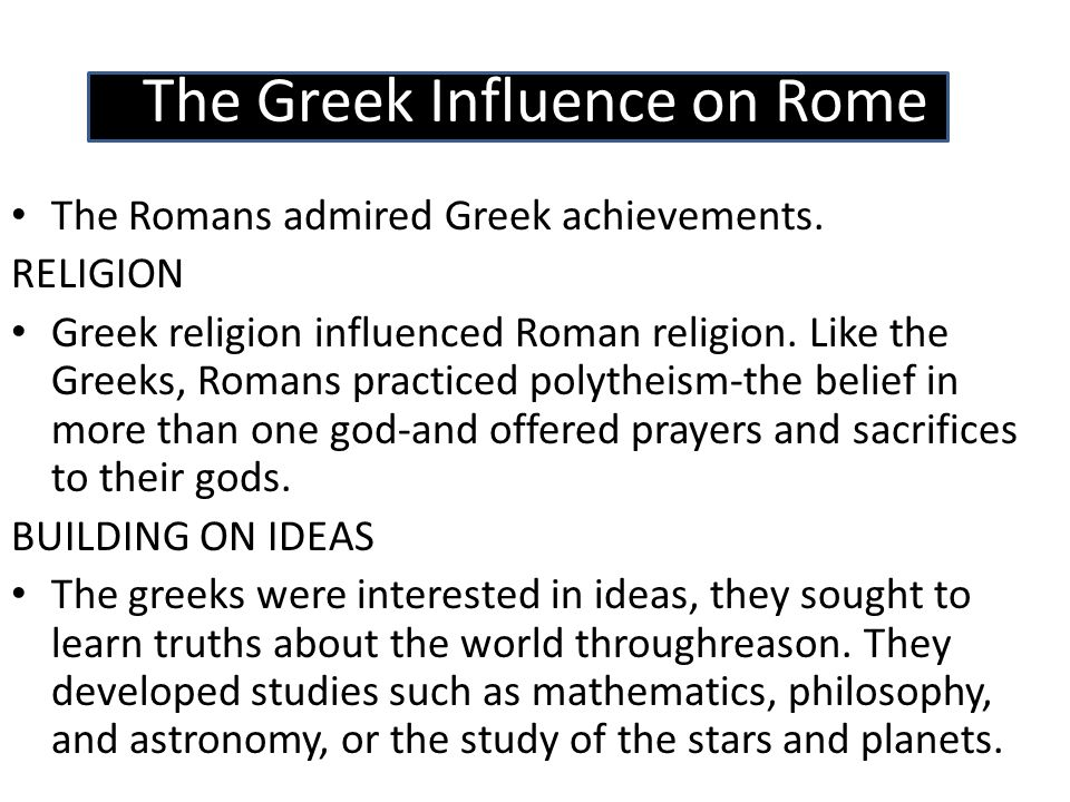 how greek mythology influenced christianity essay Greek religion, spreading as it did over many centuries and many different city-states, incorporated a great deal of variety in its beliefs nevertheless, the pantheons current among different communities have enough in common to be seen as essentially one system, and were generally understood as such by the greeks.
