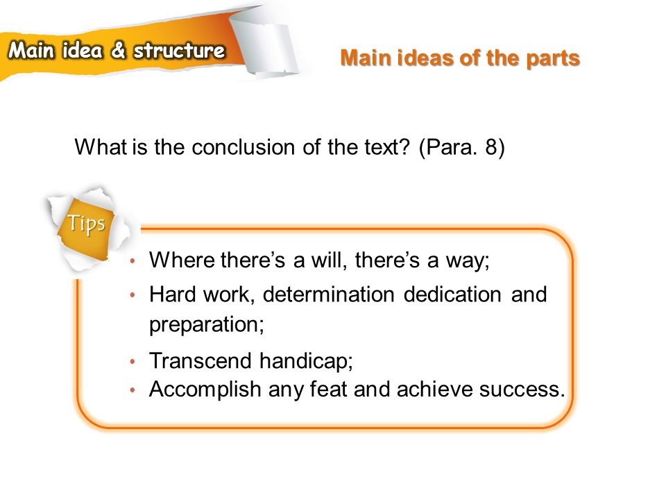 What is the conclusion of the text (Para. 8)
