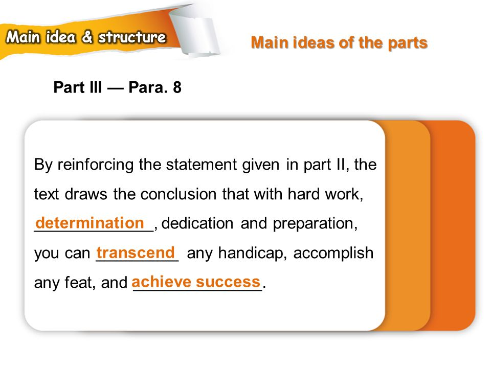 Main ideas of the parts Part III — Para. 8