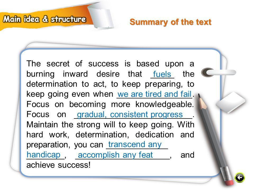 ________, ____________________, and achieve success! fuels