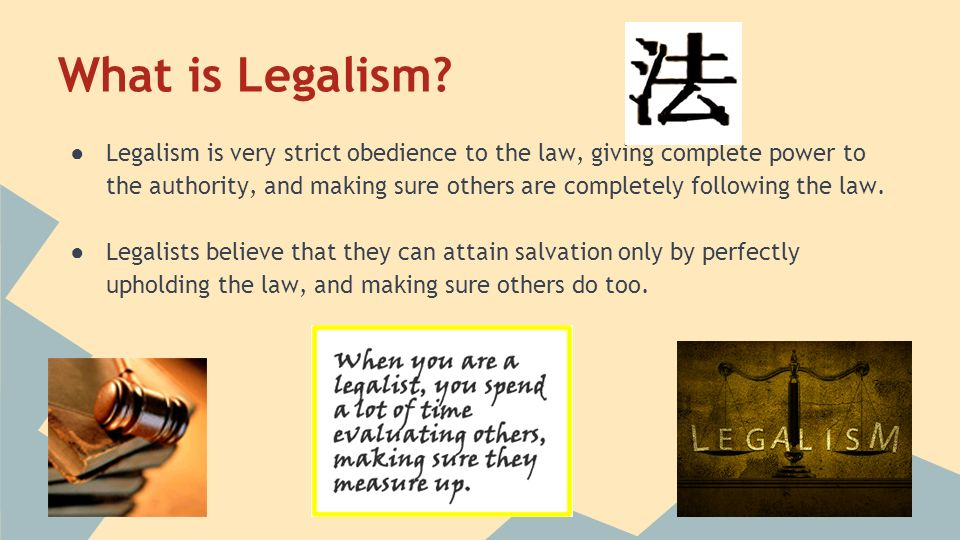 legalism and confucianism essay Though the zhou dynasty was filled with continuous warring and unsteady governments, a numerous amount of philosophies began to materialize confucianism.