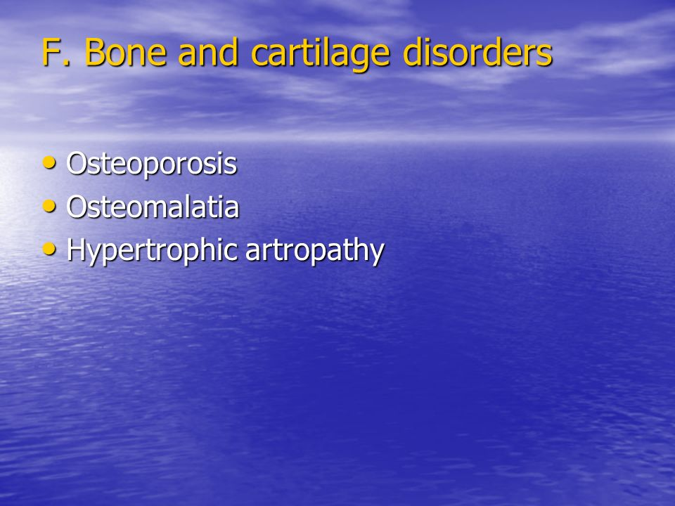 osteomalatia essay Osteomalacia is a weakening of the bones that can lead to serious health complications, such as fractures and severe deformity, if it's not treated here's a look.