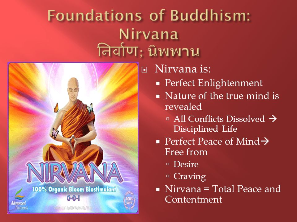 Foundations of Buddhism: Nirvana निर्वाण; นิพพาน