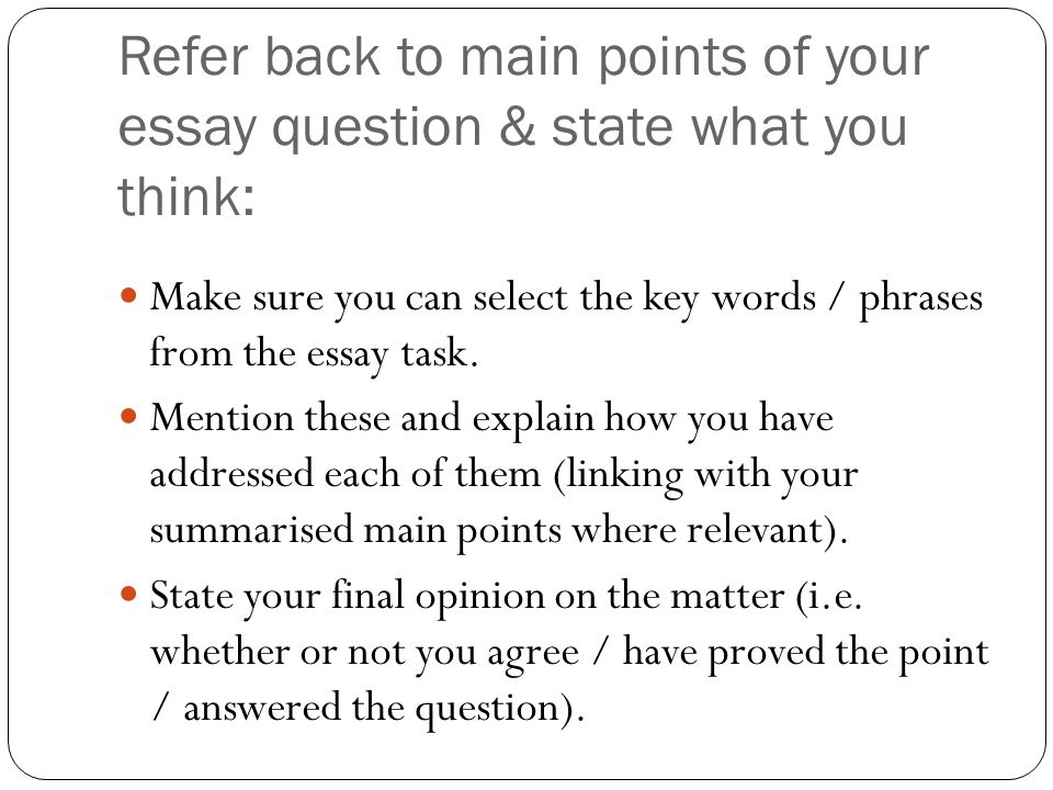 essay question words The university of chicago has long been renowned for its provocative essay questions we think of them as an opportunity for students to tell us about themselves, their tastes, and their ambitions.