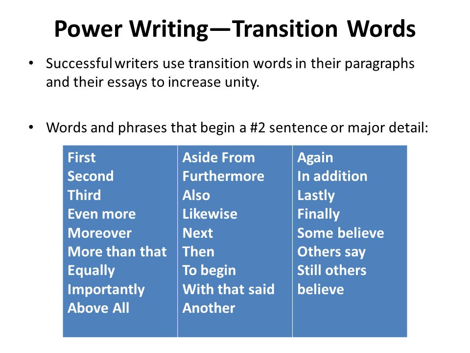 writing transition words A discussion of transition strategies and specific transitional devices.