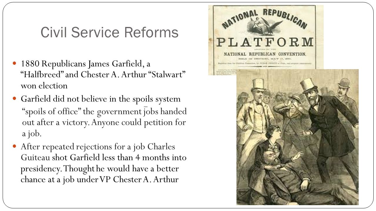 civil service reform spoil and merit system For example, the federal civil service reform associations generally cited as major proponents of the shift to merit employment had largely withered away by the end of the nineteenth century (hoogenboom 1968, 256-67.