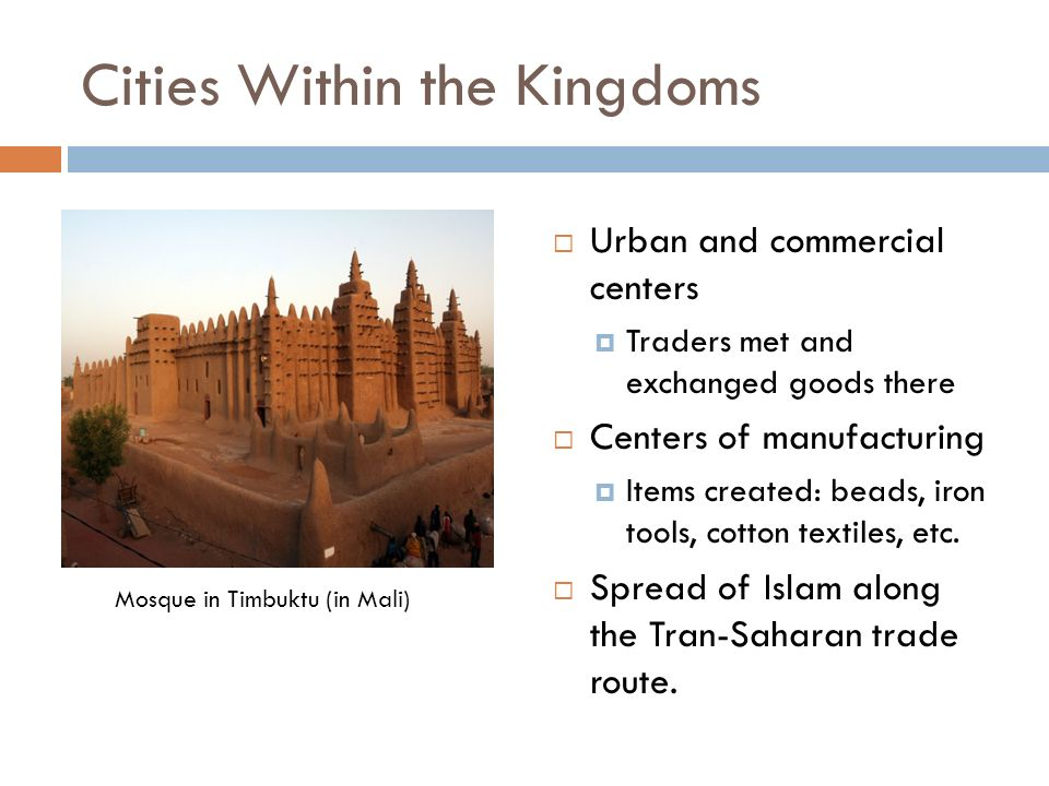 Cities Within the Kingdoms